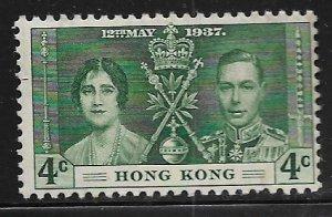 HONG KONG 151  MNH CORONATION ISSUE 1937