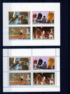 Oman State 1980 Moscow Olympics Shlt Perf+Shlt Imperf.MNH VF