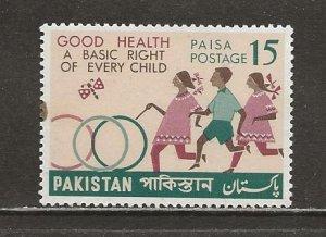 Pakistan Scott catalog # 260 Mint NH See Desc