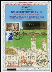 ISRAEL CENTENNIAL DEATH OF HERZL LEAF  ENGLISH OVP'D 90 YEARS SINCE BALFOUR DEC