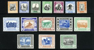 SUDAN 1951-61 The Definitive Set to 10 Pt. SG 123 to SG 137 MINT