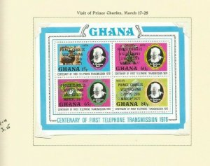 GHANA SCOTT 605 MNH