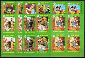Equatorial Guinea 1979 Disney FairyTales-Mushrooms-Unicef Block 4 Mi.#1499/1506