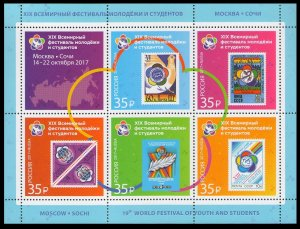 2017 Russia 2459-63KL XIX World Festival of Youth and Students. 17,00 €