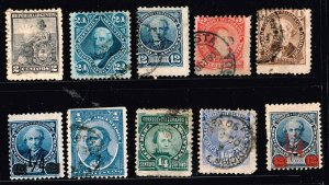 ARGENTINA STAMP OLD USED STAMP COLLECTION LOT #S2