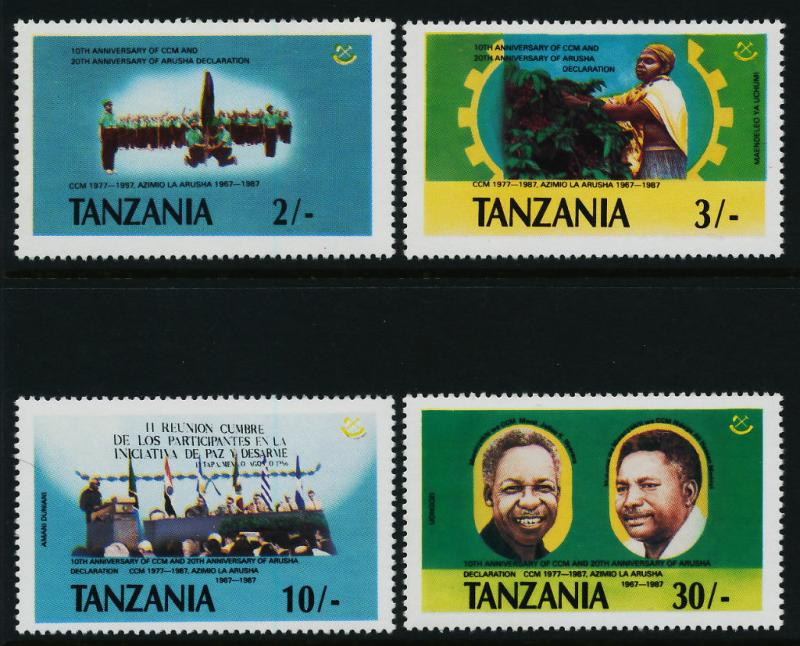 Tanzania 360-3 MNH Arush Declaration, Coffee, Military, Nyerere