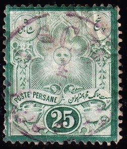 IRAN PERSIA STAMP 1882 Sun 25C GREEN USED STAMP