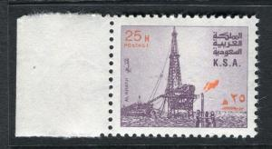 SAUDI ARABIA;  1982 early Oil Rig issue fine Mint MNH unmounted 25h. value