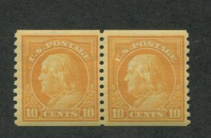 1922 United States Postage Stamp #497 Mint Never Hinged VF OG Pair