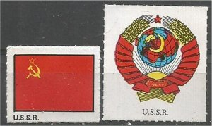 U.S.S.R.. mint, Flag and Coat of Arms (no gum)