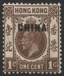 GB Offices in China  1922 Sc 17  1c KGV MNH  F-VF