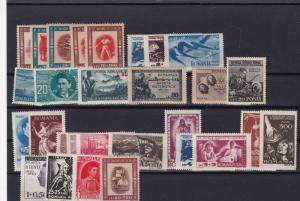 romania mounted mint stamps ref r8953