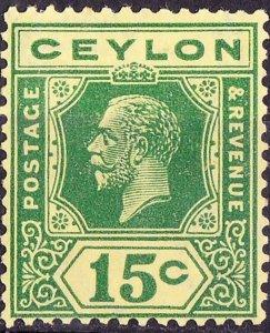 CEYLON 1924 KGV 15 cents Green/Pale-Yellow SG349a MH