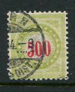 Switzerland #J28a Used (tiny tear)