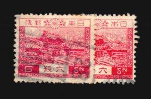1926 JAPAN STAMP VARIETY ERROR COLOR SCENERY SERIES  日本郵便切手