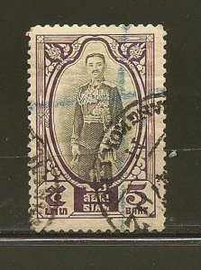 Thailand Siam 209 King Used