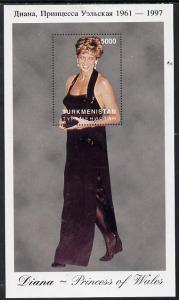 Turkmenistan 1997 Diana, Princess of Wales #2 perf deluxe...