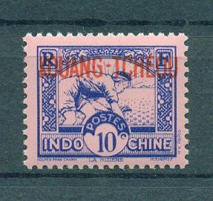 French Offices in China Kwangchowan sc# 118 mlh cat value $.85