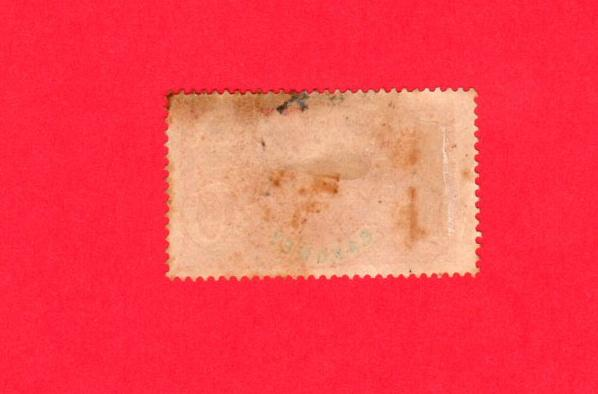 DAHOMEY  MINT STAMP SCOTT # 21