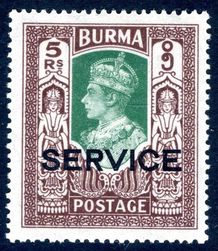 BURMA-1946 5r Green & Brown Official Sg 039 LIGHTLY MOUNTED MINT V18482