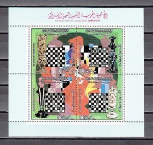 Libya, Scott cat. 1029 A-D. Chess issue as a s/sheet. *