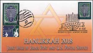 18-324, 2018, Hanukkah, Pictorial Postmark, FDC, Joint Issue, Israel Post