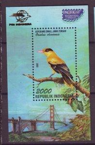 J25125 JLstamps 1997 indonesia s/s mnh #1725 bird
