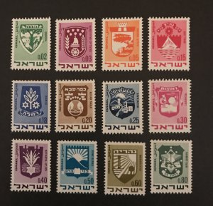 Israel 1969-73 #386-93, MNH