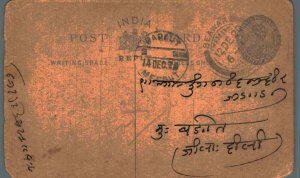 India Postal Stationery George V 1/4A Baraut Meerut cds Beawar
