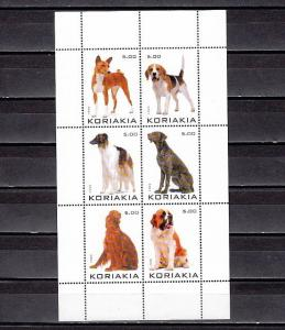 Koriakia 1999 issue, Russian Local. Dogs on White sheet.