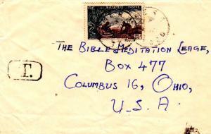 Togo 15F Gathering Palm Nuts c1956 Lome R.P. Togo to Columbus, Ohio.  Shortpa...