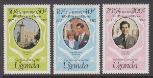 Uganda 342-344 MNH VF