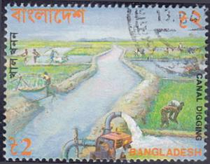 Bangladesh # 423b used ~ 2t Completed Canal
