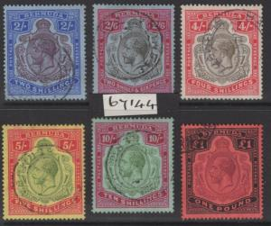 BERMUDA SG51b/5 1918-22 HIGH VALUES (10/- WITH BPA CERT)  FINE USED