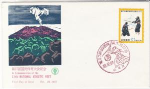 Japan 1972 Commemoration 27th National Athletic Meet  Stamps FDC Cover Ref 30875