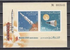 Aden-Mahra, Mi cat. 66, BL6 B. Rocket and Spacecraft, IMPERF s/sheet. Cat. 90.00