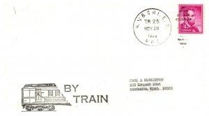 1965 N.Y. & Chi. E.D. R.P.O.Railroad+By Train Cachet #113