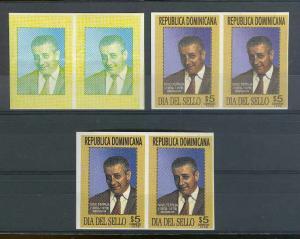 DOMINICAN REP Sc 1286 IMPERF PAIRS PROGRESSIVE PROOFS