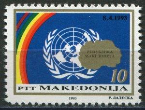 011 - MACEDONIA 1993 - Macedonia Admission to the UN - MNH Set
