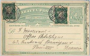 51086 -  EL SALVADOR -  POSTAL HISTORY - POSTAL STATIONERY CARD  to FRANCE  1911