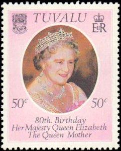 Tuvalu #137, Complete Set, 1980, Royality, Never Hinged