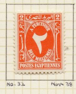 Egypt 1927 Early Issue Fine Mint Hinged 2m. 206018