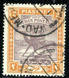 SUDAN KGV Stamp SG.26 2pi CAMEL POSTMAN (1921) Used *Wad Medani* CDS YGREEN82