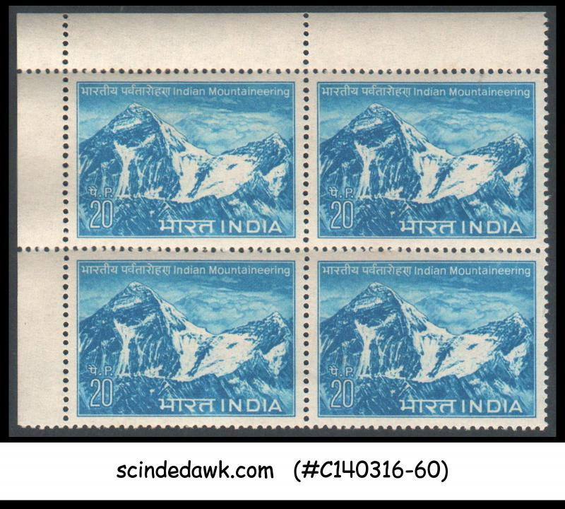 INDIA - 1973 15th ANNIVERSARY INDIAN MOUNTAINEERING FOUNDATION SG#685 BLK OF 4 -
