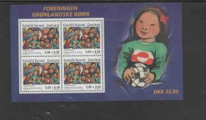 GREENLAND #B29a  2004 SURTAX FOR CHILDREN   MINT  VF NH  O.G  S/S