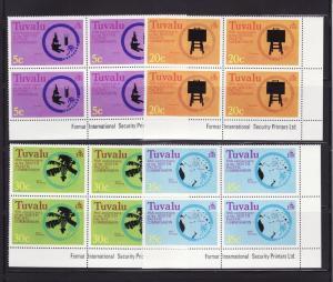 Tuvalu 46-49 Blocks of 4 Set MNH South Pacific Commission (E