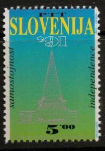 SLOVENIA SG134 1991 DECLARATION OF INDEPENDENCE  MNH