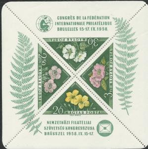 Hungary # 1202a  Philatelic Congress - souvenir sheet (1) Mint NH