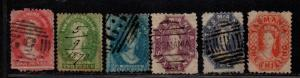 $Victoria Sc#29-34 used, fine, complete set, rough perfs, 34 M/NG, Cv. $652.50