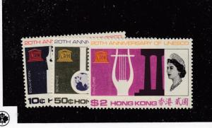 HONG KONG # 231-233 VF-MH CAT VALUE $69.50